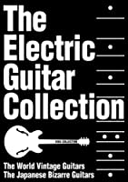 The Electric Guitar Collection エレクトリックギターコレクションBOX