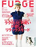 FUDGE (ファッジ) 2011年 06月号 [雑誌]