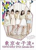 東京女子流 カレンダー 2015年