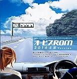 パイオニア carrozzeria カロッツェリア 楽ナビ/サイバーナビ用option「オービスROM」 CNAD-OP15