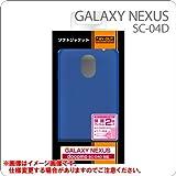 レイアウト docomo GALAXY NEXUS SC-04D用ソフトジャケット/ブルー RT-SC04DC4/A