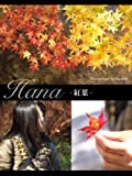 Hana - Autumn Leaves -