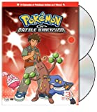 Image of Pokemon: Diamond and Pearl Battle Dimension, Box 3