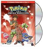 echange, troc Pokemon: Diamond & Pearl Battle Dimension Box 3 [Import USA Zone 1]