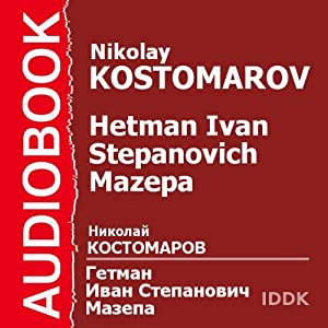 Hetman Ivan Stepanovich Mazepa [Russian Edition] | [Nikolay Kostomarov]