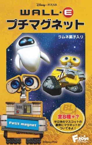 WALL・Eプチマグネット BOX (食玩)