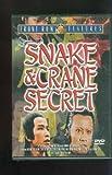 Snake & Crane Secret