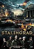 スターリングラード  史上最大の市街戦 [SPE BEST] [DVD]
