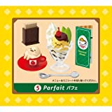 ぐでたま ぐでたまカフェ [5.Parfait/パフェ](単品)