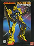 "[Limited] Mobile Suit Z Gundam 1/144 MSN-00100 Hyaku Shiki Gold version ""Plastic"" (japan import)"