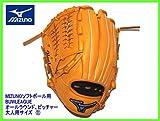MIZUNO BUWLEAGUE 1AJGS98910 ナチュラル 左投げ ソフトボール、軟式野球兼用 ピッチャー 、オールラウンドグラブ