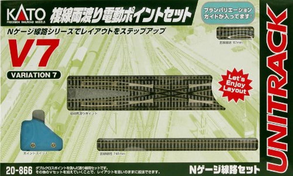 [해외] KATO N게이지 V7 복선량 건넘(이동)  전동 포인트 세트 20-866 철도 모형 레일 세트-20-866 (2005-11-20)