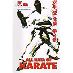 JKA- All Kata of Karate Vol.3