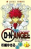 D・N・ANGEL
