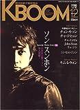 K BOOM(ブーム)2006年12月号〔雑誌〕