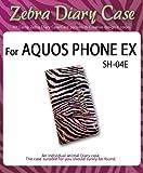 AQUOS PHONE EX SH-04E docomo対応 ゼブラ柄レザー手帳ケース 40 ピンク(アクオスフォン ex SH-04E ドコモ)スマホ カバー スマホケース 携帯カバー