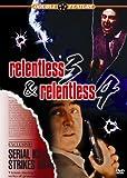 Relentless 3 & Relentless 4 (Double Feature)