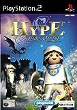 echange, troc Playmobil - Hype the Time Quest - Import Allemagne