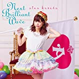 【Amazon.co.jp限定】Next Brilliant Wave(初回限定盤B )(CD+DVD)(ブロマイドamazon.ver)