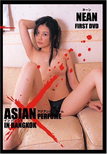 [ネーン] ASIAN PERFUME IN BANGKOK/ネーン