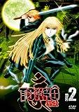 TOKKO disc 2 通常版 [DVD]