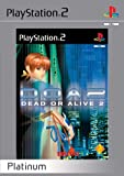 Dead or Alive 2 [Platinum]