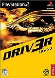 DRIV3R【CEROレーティング「Z」】[18歳以上のみ対象]