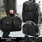 va-4355_dai ・14Kensho Abe(ケンショウアベ)No.4355 ヒムロックシリーズ PC対応 革付属 ショルダーベルト メンズブリーフケース