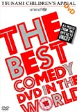 The Best Comedy DVD in the World (Tsunami Children's Appeal)