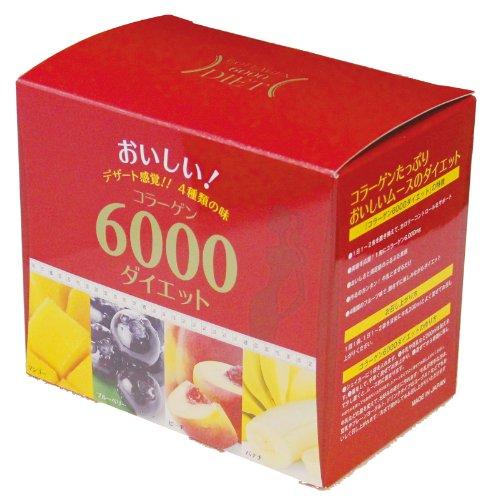 コラーゲン6000ダイエット