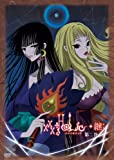 xxxHOLiC◆継 第二巻(ドラマCD付限定版) [DVD]