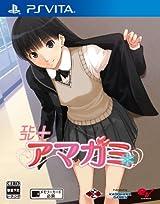 PS Vita版「エビコレ+ アマガミ」1月発売。イラスト小冊子も同梱