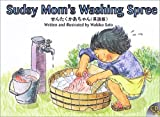 Sudsy Mom's Washing Spree (R.I.C.Story Chest)