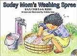 Sudsy Mom's Washing Spree (R.I.C.Story Chest)
