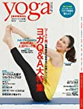 yogaJOURNAL 12 (INFOREST MOOK)
