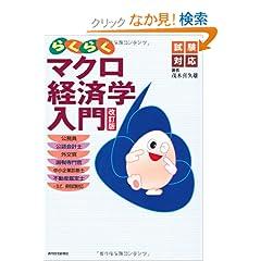 �炭�炭�}�N���o�ϊw���(����) (QP books)