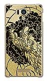 携帯電話taro SoftBank AQUOS Xx 304SH ケース カバー (ドラゴンフェイス/金箔 B) SHARP 304SH-YMM-0022 の中古画像
