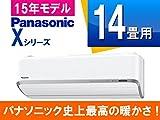 パナソニック ルームエアコン 冷房時おもに14畳用 単相200V クリスタルホワイト 《2015年モデル Xシリーズ》 CS-405CX2-W