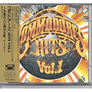 Commodores Hits Vol. 1
