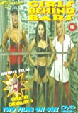 Girls Behind Bars / Chantal 2 [DVD]