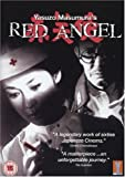 echange, troc Red Angel [Import anglais]
