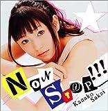 NON STOP!!!♪酒井香奈子