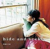 hide and seek��ɓ����Ȍb