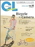 カメラ・ライフ Vol.15 (玄光社MOOK)