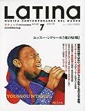 LaTIna (ラティーナ) 2009年 07月号 [雑誌]