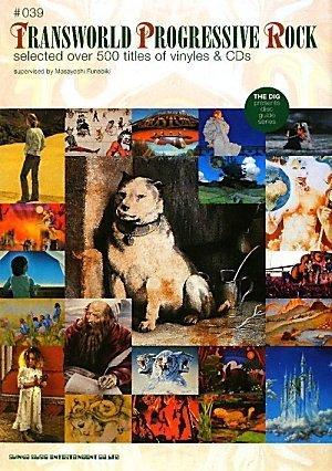 ディスクガイドシリーズ(39) トランスワールド・プログレッシヴ・ロック (THE DIG presents DISC GUIDE SERIES)