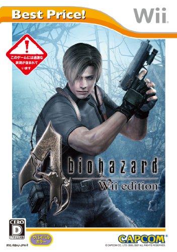 バイオハザード4 Wii edition Best Price!