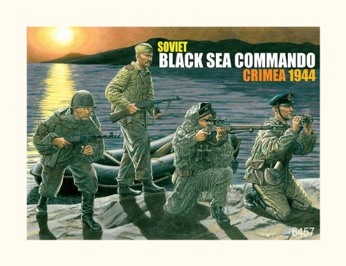 Dragon 1/35 Soviet Black Sea Commando, Crimea 1944 - 4 Figures Set - 1