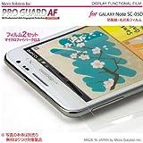 GALAXY Note SC-05D 防指紋 PRO GUARD AF HD Grade Anti-Fingerprint / PGAF-GNSC05D