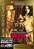 レジェンド・オブ・メキシコ/デスペラード [SUPERBIT(TM)] [DVD]